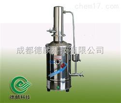 DZ5不锈钢电热蒸馏水器