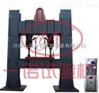 电液式脉动混凝土构件疲劳试验机