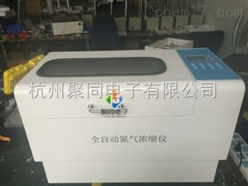 芜湖市12孔全自动氮气吹扫处理装置JTZD-DCY12S厂家直销