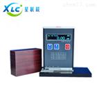 星晨升级版表面粗糙度测量仪NDT110i厂家