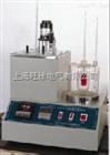 HD-626石蠟熔點(冷卻曲線)測定儀