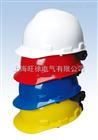 ABS安全帽价格 安全帽价格