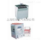HD-625石油蠟含油量測定儀