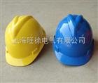 透气式安全帽