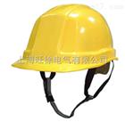 抗冲击绝缘性好优质安全帽