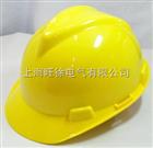 电工安全帽安全帽标准 安全帽作用 安全帽价格