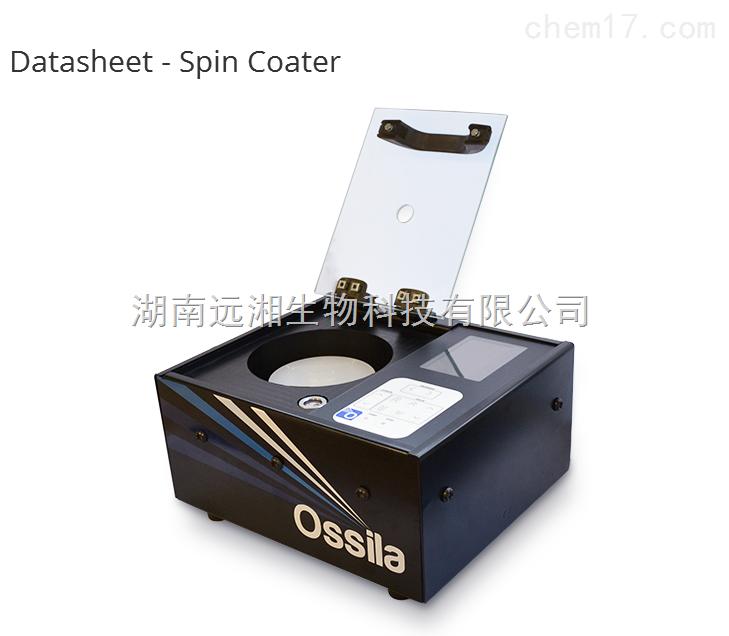 旋转涂布机 Ossila旋转涂布机 进口旋转涂布机