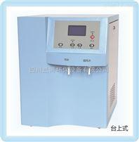 LAB-UPH-30T高端型实验室超纯水机(台上式)
