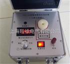 GPF-35高压验电器发生器