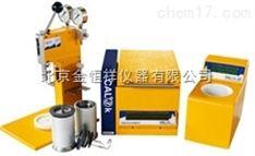 DDS公司全自動氧彈式量熱儀