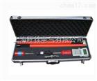 WHX600A高压无线定相器