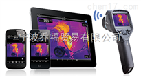 E60、E60bx美国FLIR菲力尔红外线热成像仪E60、E60bx