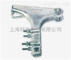 NLL系列输电用螺栓型铝合金耐张线夹 金具