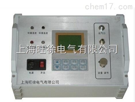 BYWS智能微水测试仪 水分仪湿度仪优惠