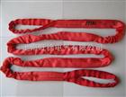 吊装绳 红色