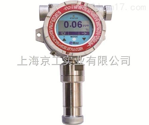 华瑞固定式有机气体检测仪RAEGuard 2 PID