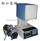 義齒爐 氧化鋯爐 高純氧高溫爐