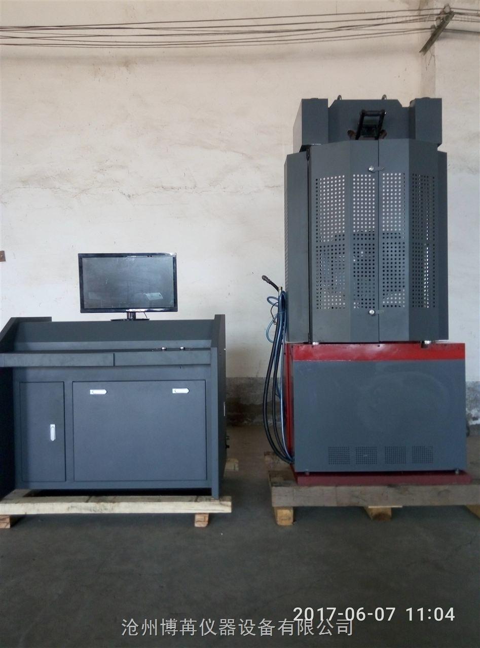 电液式伺服万能材料试验机