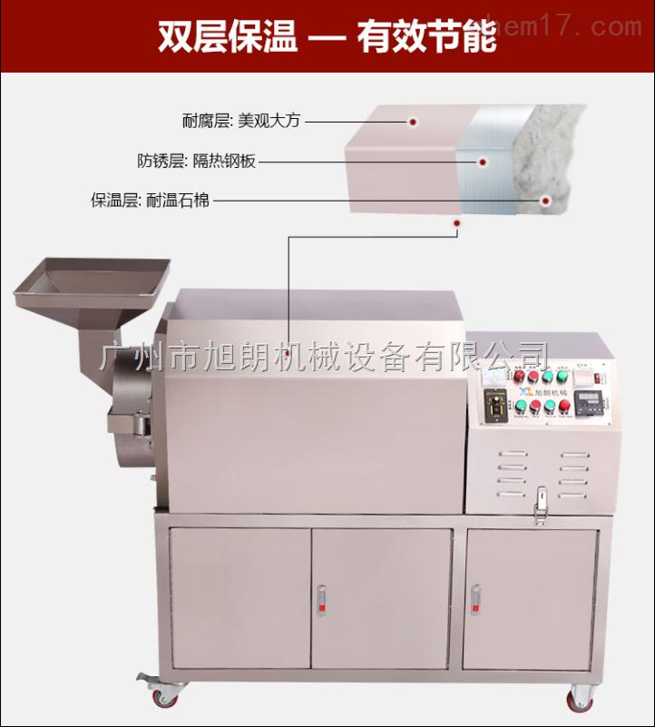 南昌工厂直发芝麻核桃不锈钢全自动炒货机
