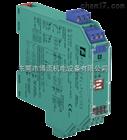 倍加福導軌式安全柵 KFA5-SR2-Ex2.W.IR