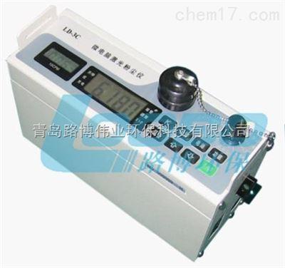 LD-3C(B)粉尘仪购买厂家电话