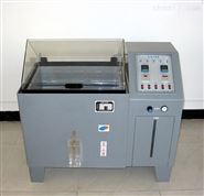 喷雾腐蚀试验机 高低温复式盐雾测试箱