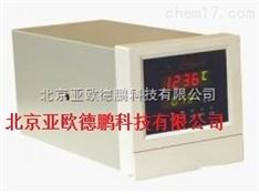 红外测温仪DP-HDIR-1C/