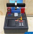 SMBG轧机轴承加热器拆卸器