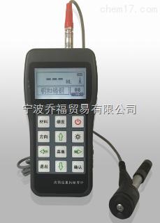 手持式里氏硬度计XH190