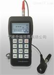 XH190手持式里氏硬度计XH190