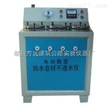 DTS-3沧州方圆防水卷材油毡不透水仪、不透水仪