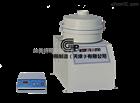 GB沥青混合料离心式分离机-进料容积