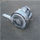 2QB810-SAH17水池曝氣用高壓風機|吹氣供氧高壓風機