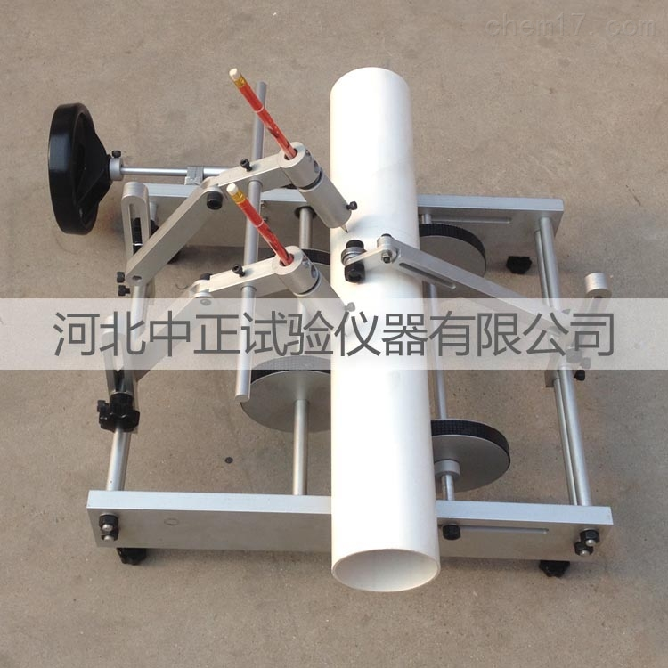 塑料管材划线器(可做切片试验)GBT6671