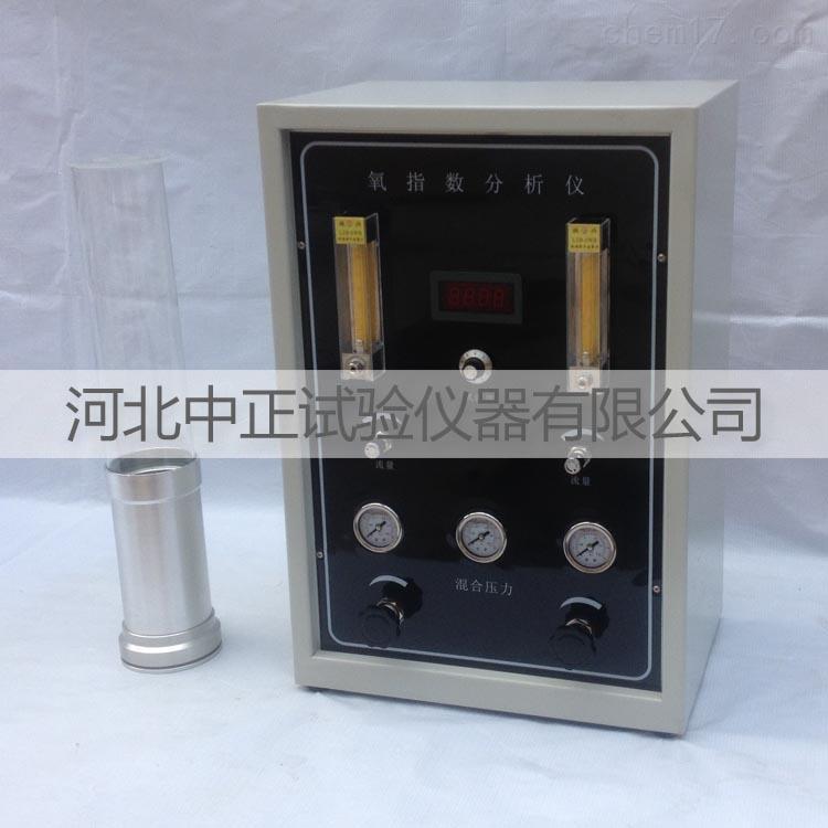 氧指数测定仪GBT-5454