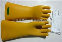 25kv电工绝缘手套/橡胶高压绝缘手套