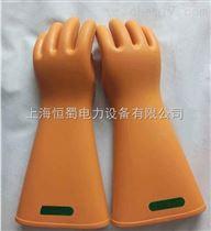 防触电高压橡胶绝缘手套