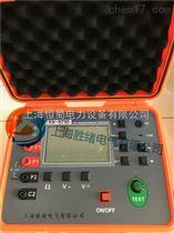 上海等電位連接電阻測試儀