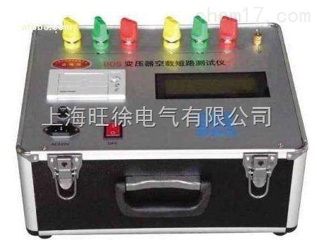 kxpf变压器空载短路试验测试仪