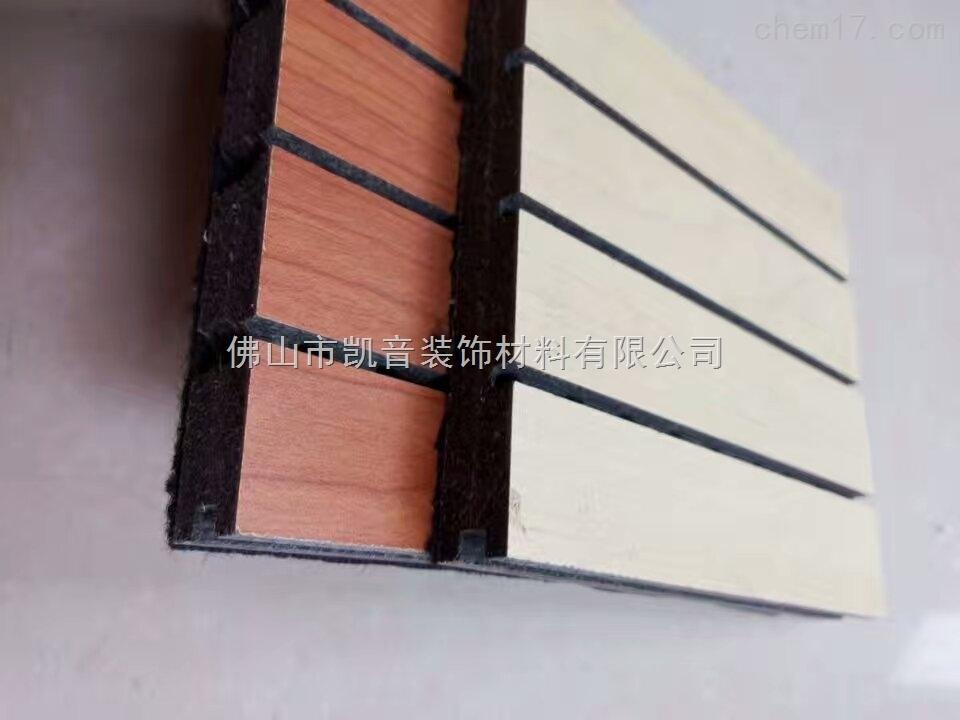 槽孔防火阻燃吸音板价格/图片
