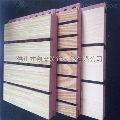 生产电影院防火B1级木质吸音板