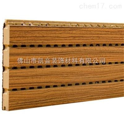 生产电影院槽木吸音板