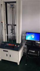 出售拉力试验机 压力试验机 强度试验机 其他试验机 特价出售