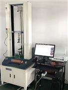 非金属冲击试验机 摆锤式冲击试验机 冲击试验机