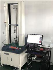 薄膜拉伸机  塑料薄膜拉伸测试机 拉伸测试机