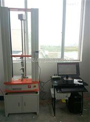 * 冲击试验机 摆锤式冲击试验机 品质保证