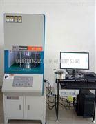 供应橡胶无转子硫化仪价格