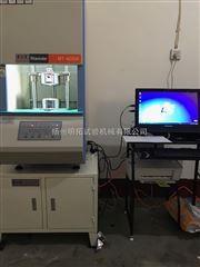 * 橡胶硫变仪 硫变仪 品质保证 服务及时