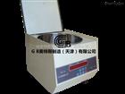 GB台式低速离心机/主要特点