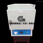 GB燃烧法沥青分析仪-燃烧炉